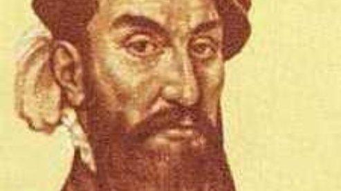 Alvar Nuñez Cabeza de Vaca (c.1490-c.1557)   The Journey of Alvar Nuñez Cabeza De Vaca (1542)